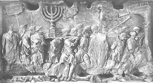 El saqueo de Jerusalén